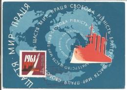 URSS CARTE MAXIMUM 1963 46 ANS REVOLUTION D'OCTOBRE - Maximum Cards