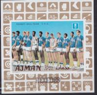 1968 Ajman / Adschman Team USA ** MNH Basket-ball Basketball  Baloncesto [DU75]