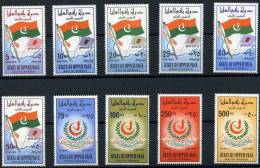 Upper YAFA Série 1-10 Cote 12€ Drapeau Flag Yemen Aden  ** - Stamps