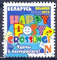 WIT RUSLAND  /MICHEL / ZIE SCAN (COE 048) - Belarus