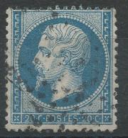 Lot N°31604    Variété/n°22, Oblit étoile Chiffrée 27 De PARIS ( Gros Caillou ), Timbre Carré - 1862 Napoleon III
