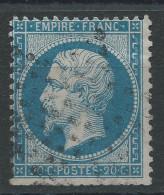 Lot N°31606    N°22, Oblit étoile Muette De PARIS - 1862 Napoleon III