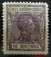 Elobey 40 ** - Elobey, Annobon & Corisco