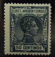 Elobey 43 ** - Elobey, Annobon & Corisco