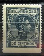Elobey 43smz ** - Elobey, Annobon & Corisco