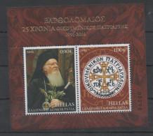 GREECE, 2016, MNH, BARTHOLOMEW, ECUMENICAL PATRIARCH, CHRISTIAN ORTHODOX CHURCH, S/SHEET - Religions