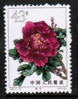 PEOPLES REPUBLIC Of CHINA   Scott # 780** VF MINT NH - 1949 - ... Volksrepubliek