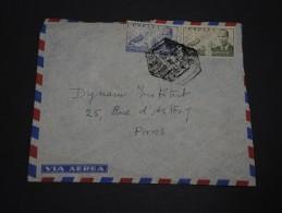 ESPAGNE – Env Pour Paris – Années Après Guerre - Détaillons Collection - A Voir - Lot N° 17267 - Cartas
