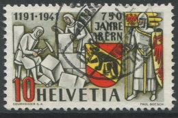 1535 - 750 Jahre Bern ABART Spinne Auf Hammer - Abarten