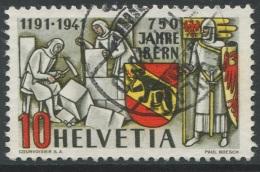 1535 - 750 Jahre Bern ABART Spinne Auf Hammer