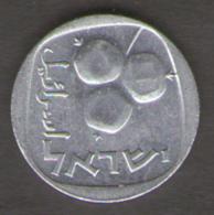 ISRAELE 5 AGOROT - Israele
