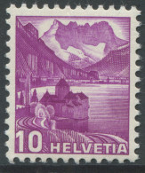 1536 - 10 Rp. Chillon ABART Doppelprägung ** - Abarten