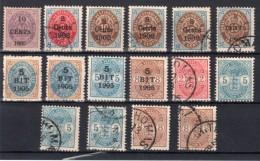 ANTILLES DANOISES : 16 EX . * Et OBL . B A TB . 1897/05 . - Denmark (West Indies)