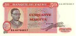 ZAIRE 50 MAKUTA 1980 P-17b UNC [ ZR106b ] - Zaire