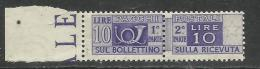 ITALIA REPUBBLICA ITALY REPUBLIC 1946 1951 PACCHI POSTALI PARCEL POST 1947 RUOTA WHEEL LIRE 10 MNH - Colis-postaux