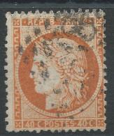 Lot N°31656   N°38, Oblit GC 2318 MERCOEUR (18), Ind 19 ??????? - 1870 Siege Of Paris
