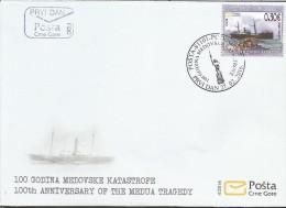 CG 2016-04 100A°MEDUA TRAGEDY, CRNA GORA MONTENEGRO, FDC - Montenegro