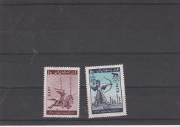 Jeux Olympiques ROME 1960 -  IRAN ** MNH - Summer 1960: Rome