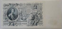 Très Beau Fine Billet De 500 Roubles 1912 Avec Czar Tsar Pierre II Grand Billet De 27.5x12.6cms Recto-verso + Filigrane - Russia