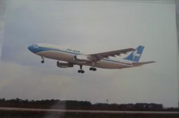 AIR SIAM  AIRBUS A 300  HS VGD  TOULOUSE AIRPORT 1974 - 1946-....: Modern Era
