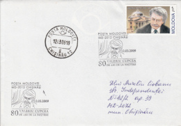 CINEMA, VALERIU CUPCEA, ACTOR AND DIRECTOR, STAMP AND SPECIAL POSTMARK ON COVER, 2009, MOLDOVA - Cinéma