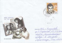 CINEMA, EMIL LOTEANU, FILM DIRECTOR, COVER STATIONERY, ENTIER POSTAL, 2004, MOLDOVA - Cinéma