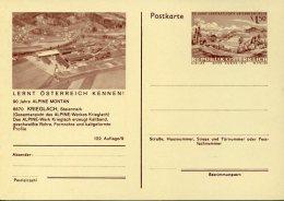 10807 Austria, Stationery Card  P436/9 1,5os. 90 Jahre Alpine Montan. Krieglach Steiermark - Ganzsachen
