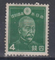 Japan 1937 Michel No 257 Mh Admiral Togo - Unused Stamps