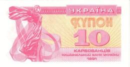 UKRAINE 10 KARBOVANTSIV 1991 (1992)  P-84 UNC [ UA804a ] - Ukraine