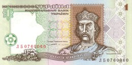 UKRAINE 1 HRYVNIA 1994 (1996) P-108 UNC [ UA835a ] - Ukraine