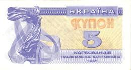 UKRAINE 5 KARBOVANTSIV 1991 (1992)  P-83 UNC [ UA803a ] - Ukraine