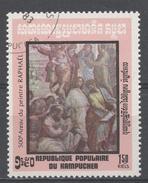 Kampuchea 1983. Scott #408 (U) Telange Pythagoras By Raphael - Kampuchea