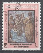 Kampuchea 1983. Scott #409 (U) The Muses, By Raphael (1483-1520) - Kampuchea