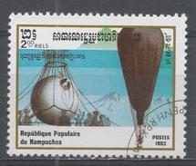 Kampuchea 1983. Scott #417 (U) Hot Air Balloon Ascension, Bicent. Stratosphere Balloon - Kampuchea