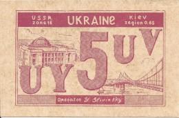 Amateur Radio QSL Card - UY5UV - Ukraine USSR - 1976 - 2 Scans - Radio Amateur