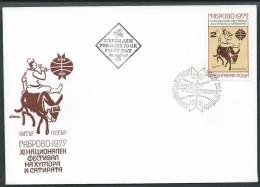 Bulgaria, Bulgarie  1977; Cat , Gatto: Globe Emblem,  Festival Of Humor And Satire Gabrovo. F.D.C. - Gatti