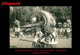TRASTERO. RUANDA URUNDI. ENTEROS POSTALES. TARJETA POSTAL S/F. BAILARINES DE LA ETNIA N'KARANGA - Ruanda
