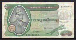 Zaïre Billet De 5 Zaïres 1977 B205J Avec Cachet - Zaire