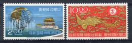 1965-TAIWAN-NEW YORK FAIR- 2 VAL.M.N.H. -LUXE ! - 1945-... Republic Of China