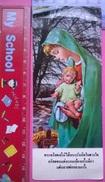 CALENDARIETTO 1979 DON BOSCO BANGKOK - Calendari