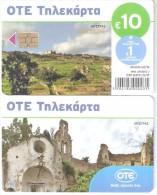 Greece-Mystras 10euro,tirage 30.000,02/2015,used - Greece