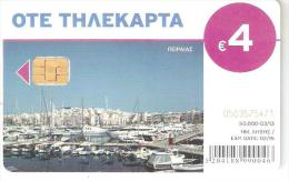 Greece-Piraeus,tirage 50.000,03/2013,used - Greece