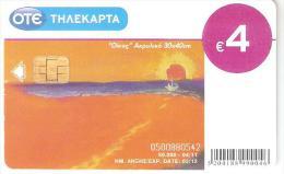 Greece-''House''-Kokkinidis,tirage 50.000,04/2011,used - Greece