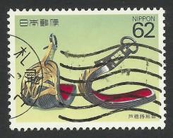 Japan, 62 Y. 1990, Sc # 2034, Mi # 1981, Used. - 1989-... Emperor Akihito (Heisei Era)
