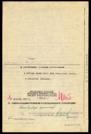 USSR RUSSIA HISTORIC AUTOGRAPH MILITARIA MINISTER OF DEFENCE ANDREI GRECHKO 1952 - Documents