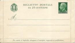 Biglietto Postale Nuovo  25 Cent.  Imperiale Verde Su Cart. Bianco 1931 - Marcophilie