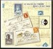 FRANCE BLOC CNEP N°46** (SALON DU TIMBRE 2005) - COTE 10.00 € - CNEP