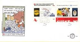 E364 - Strippostzegels - Suske En Wiske, Lambiek, Tante Sidonia(1997) - NVPH 1715 - FDC