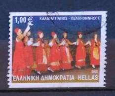 2002. GRECIA. BAILES POPULARES. USADO - USED. - Grecia