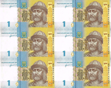 UKRAINE 1 HRYVNIA 2011 P-116Ab UNC  UNCUT SHEET (6 PCS) [ UA844b ] - Oekraïne